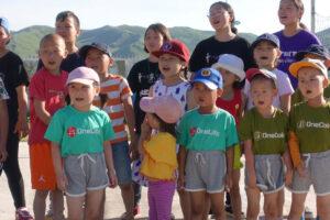 World Mission Sunday Update: Mongolia